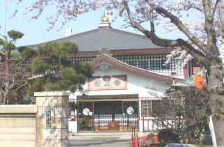 最上寺本堂