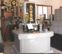 永代供養合葬墓 「久遠」
