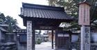 衆徳山 総持寺
