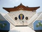 瑠璃山 薬王院 清福寺