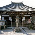 子安山 帯解寺