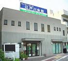 株式会社 江戸川
